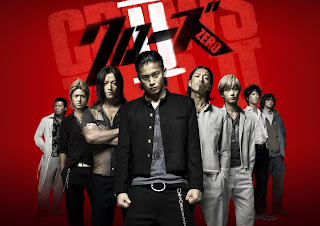 Free Download Film Crows Zero 2 Full Subtitle Indonesia