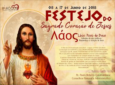 FESTEJO DO PADROEIRO