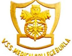 VSS Medical College Senior Residents, Tutors Recruitment 2013