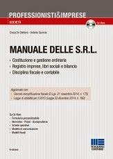 Manuale delle S.r.l. Con CD-ROM (6ª edizione)