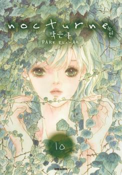 Nocturne (PARK Eun-Ah) Manga