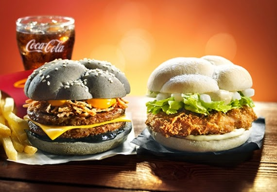 McDonald's Japan Halloween Burgers