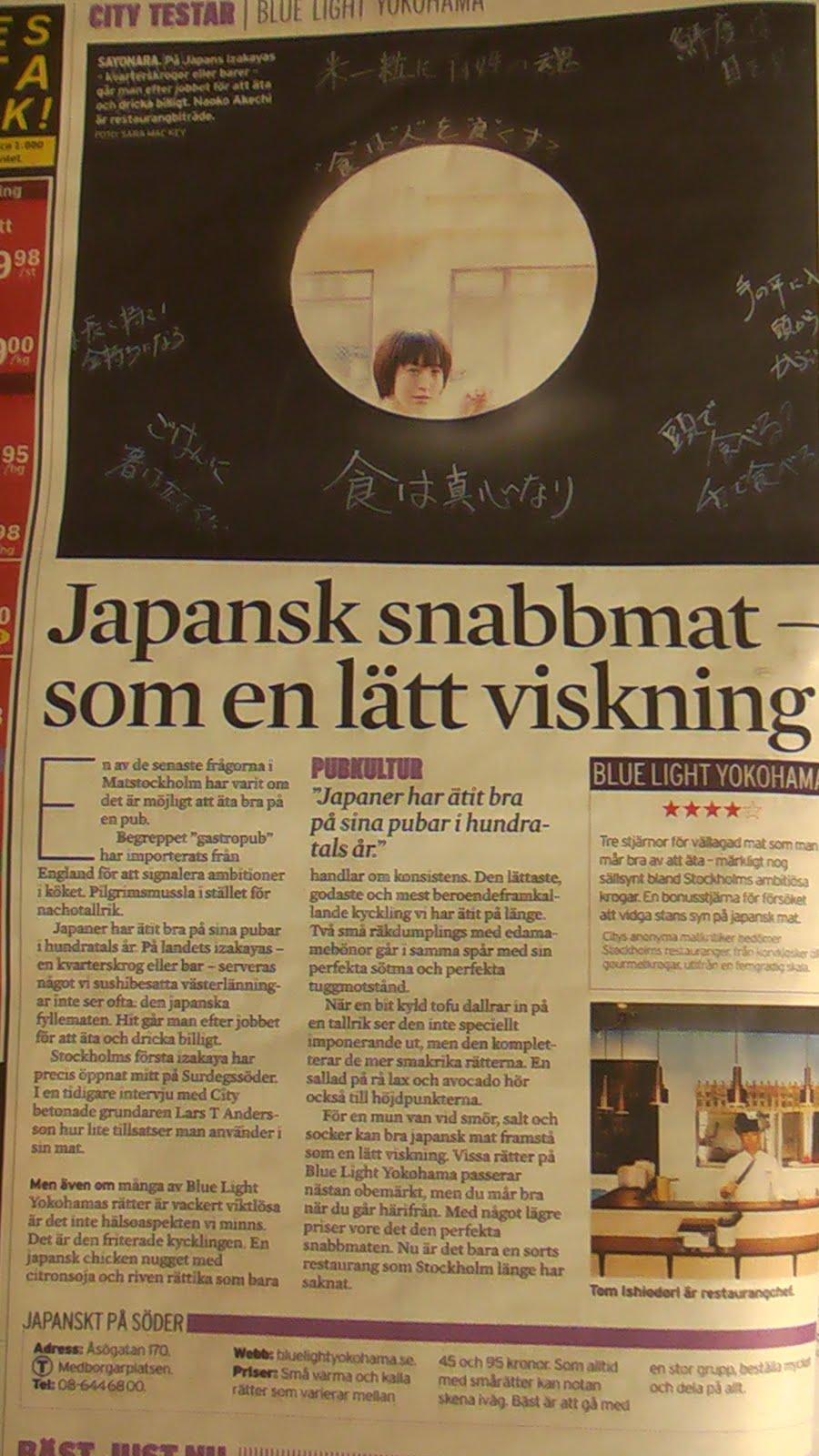 recensioner bordell små i Stockholm