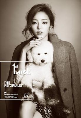 Hara KARA 1st Look Magazine Vol. 57