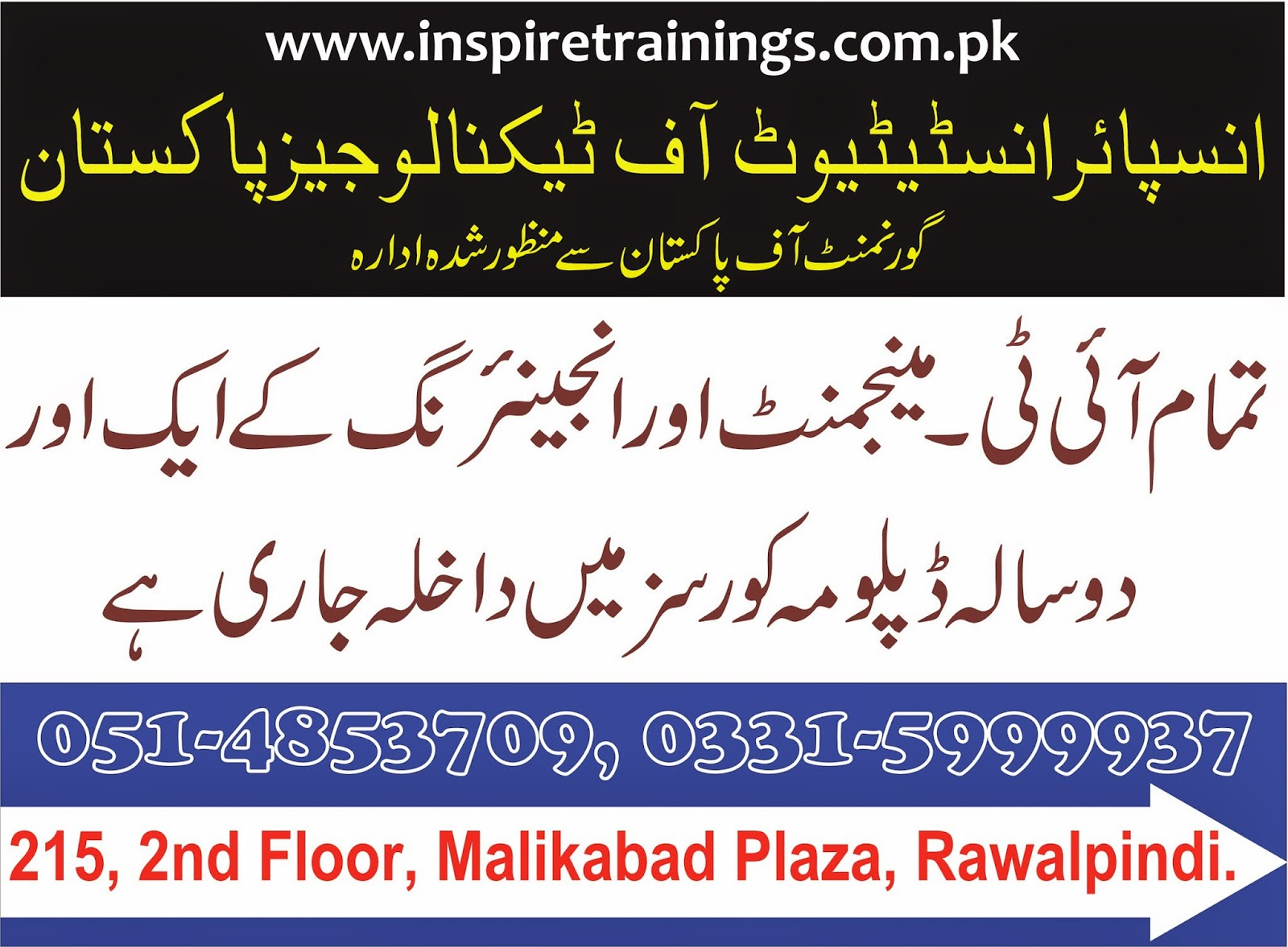 Safety Officer Diploma Courses in Pakistan: INSPIRE ...