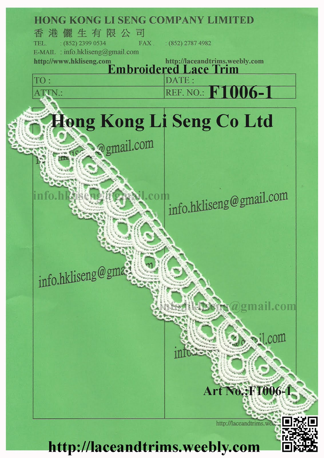Embroidered Lace Trim Wholesale Manufacturer and Supplier