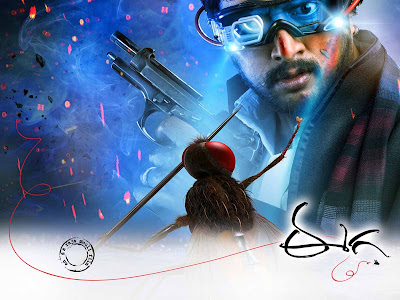 eega-wallpapers-ssrajamouli-samantha
