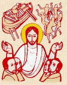 สัปดาห์ที่ 1 เทศกาลเตรียมรับเสด็จฯ: การเสด็จมาของพระคริสตเจ้า