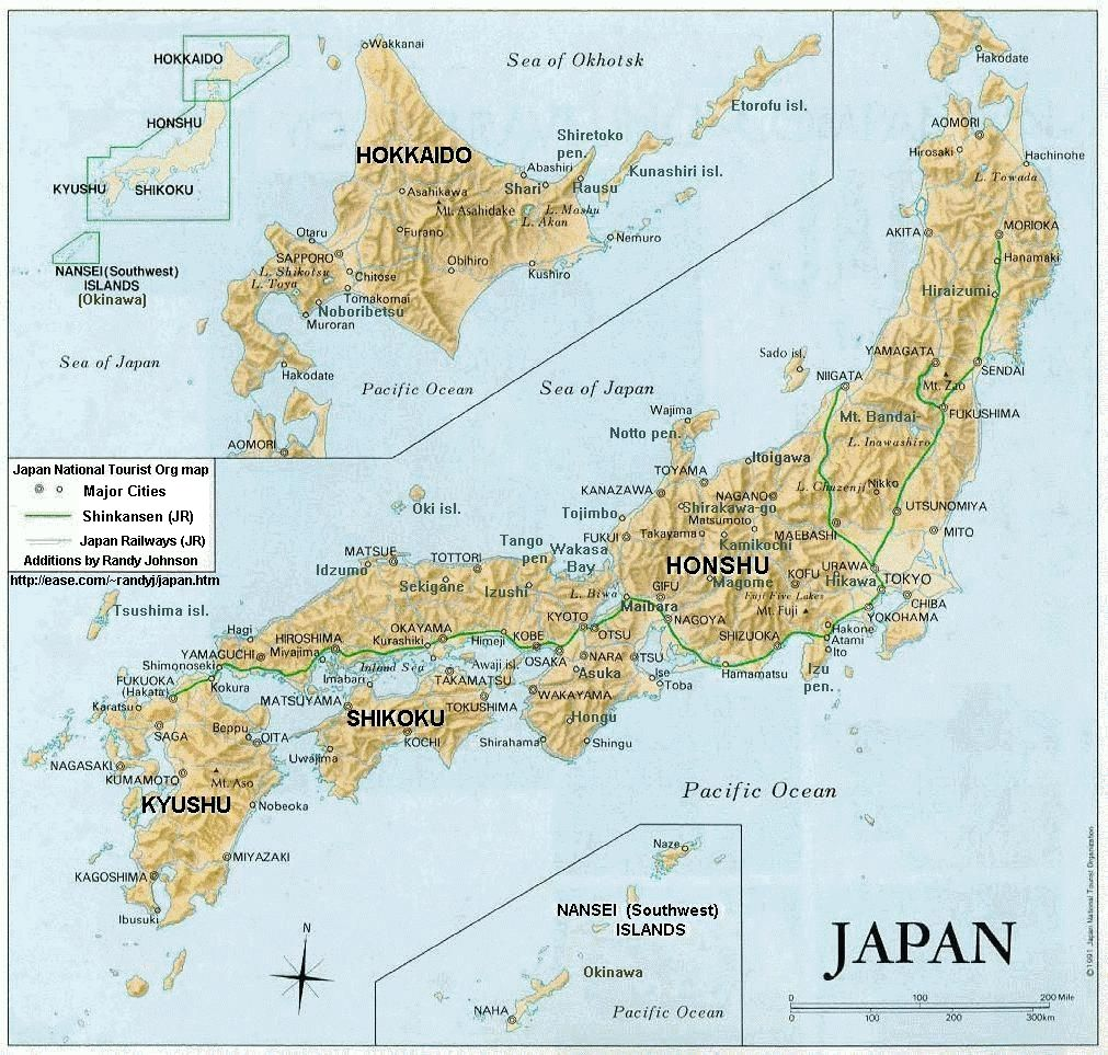 Campoeng Cmoneng Negara Maju Jepang