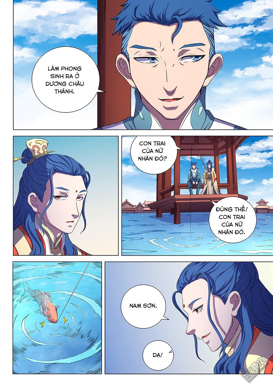 Tuyệt Thế Võ Thần chap 187 - Trang 5