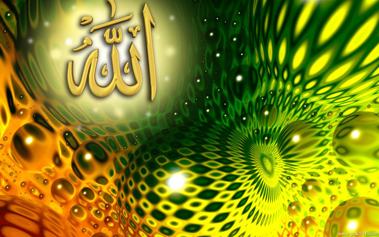 ... -hd-free-download_name_of_allah_wallpaper_HD_Free_download.jpg