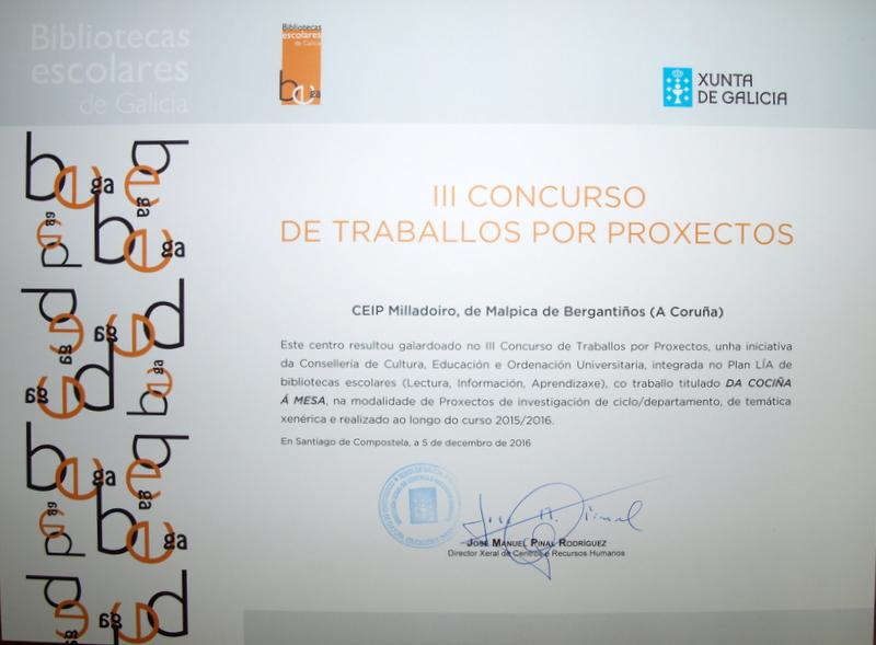 Premio Concurso Traballo por Proxectos