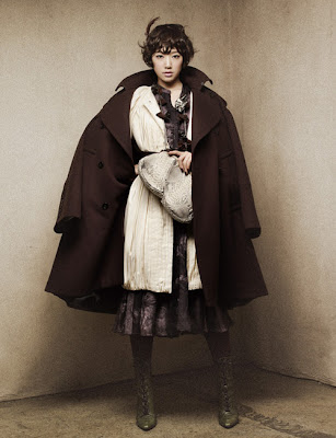 Park Shin Hye Sure Magazine November 2009