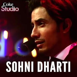 Sohni Dharti Allah Rakhe Lyrics - Coke Studio