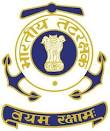 Indian Cost Guard Navik (General Duty) Recruitment 2014