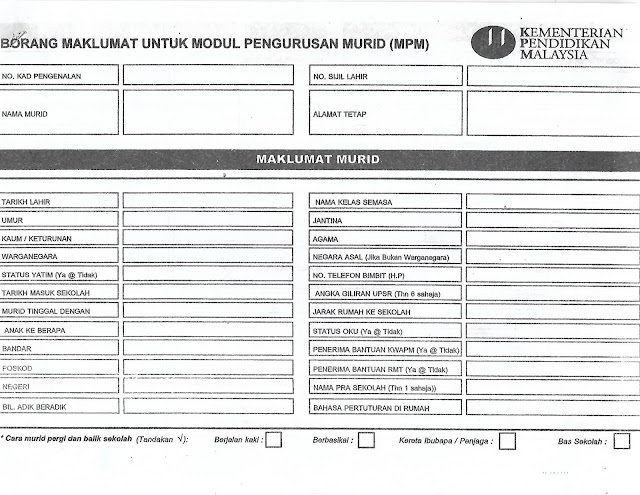 MAKLUMAN PENGISIAN BORANG MAKLUMAT MODUL PENGURUSAN MURID ( MPM )