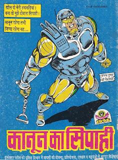 Inspector Steel, Raj Comics, Special Issue