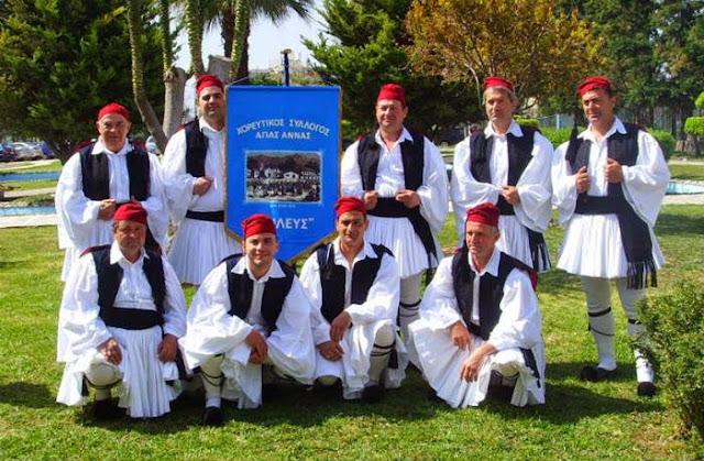 Φεστιβάλ Παραδοσιακών Χορών στην Αγία Άννα