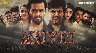 Mufti 2018 Hindi Dubbed BluRay | 720p | 480p | Watch Online and Download