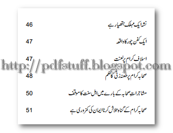 Qayamat Ki Nishani Hadis ki zubani pdf book