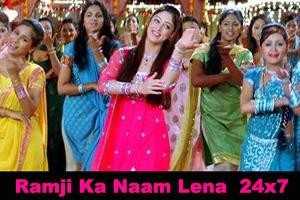Ramji Ka Naam Lena  24x7