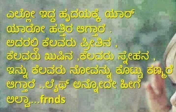 "... Results for ""Ugadi Good Morning Images Kannada"" – Calendar 2015"