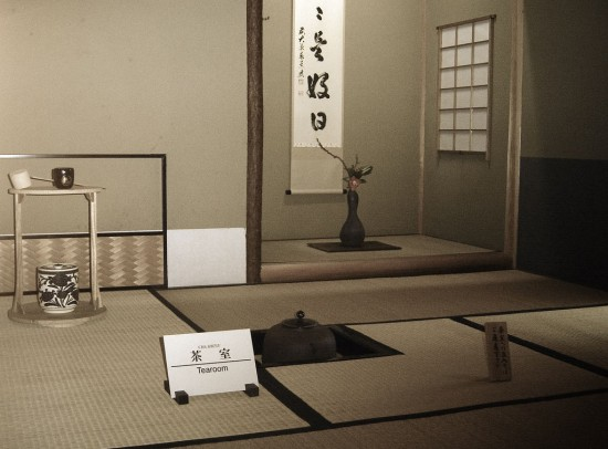 Japanese Living Rooms  Back 2 Home