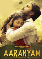 Watch Aaranyam (2015) DVDScr Tamil Full Movie Watch Online Free Download