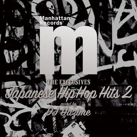 Buddha Brand - Remix (Krush Groove 4)
