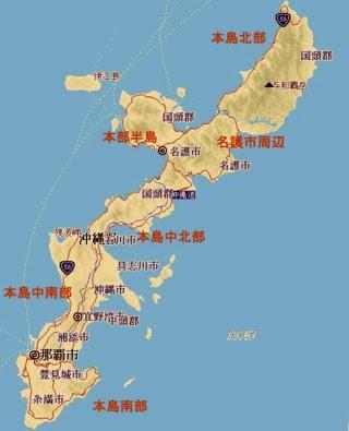 沖縄に 「PAK研究センター」をめざす!