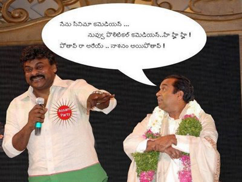 free download funny telugu quotes with images