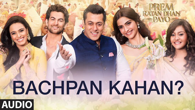 bachpan kaha song lyrics mp3 video download – prdp songs