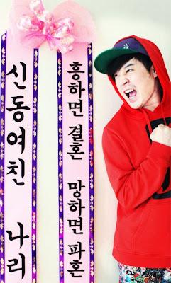 Karangan Bunga Dari Pacar Shindong Super Junior