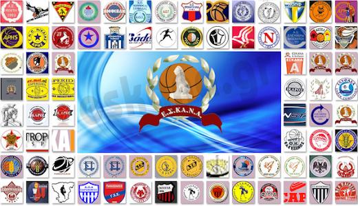 Το πρόγραμμα των αγώνων της Κυριακής (20.10.2013)