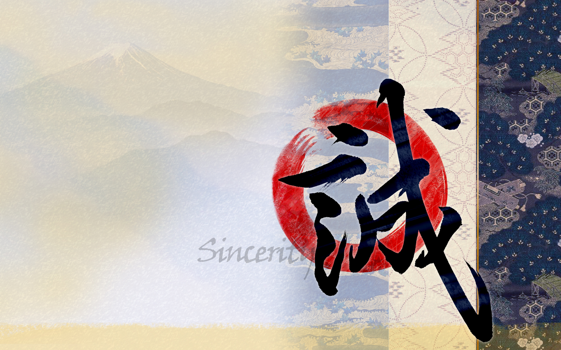 6 Beautiful Calligraphy Wallpapers  HD