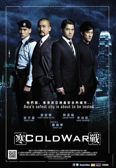 Cold War (2012) 2 คมล่าถล่มเมือง [VCD] [Master]-[พากย์ไทย]