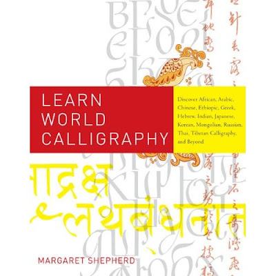 North fife learn world calligraphy paperback Where to learn calligraphy