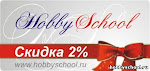 Hobby School