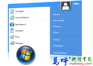 Start Menu 8 恢復 Windows 8 開始按鈕、開始選單功能列 - Win8 專用