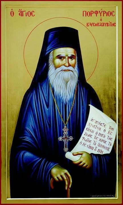 Ο Άγιος Πορφύριος