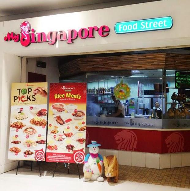 My Singapore Street Food