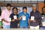 Nani Bujji Bangaram Audio-thumbnail-18