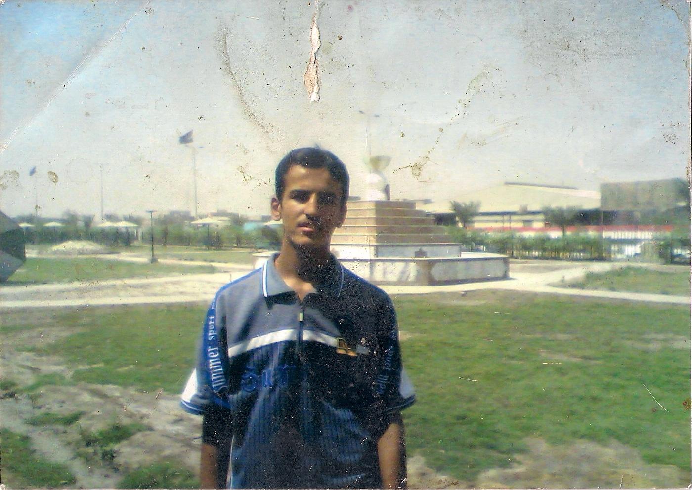 حسين الدراجي اولاد حسين الدراجي FILE198