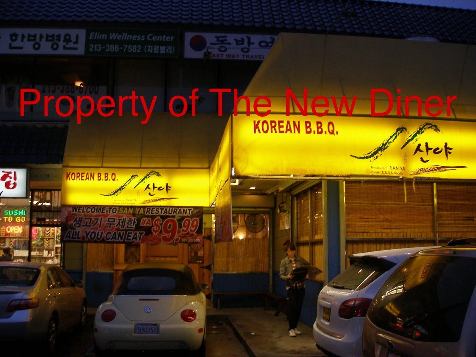 The New Diner: Sanya Korean BBQ Restaurant