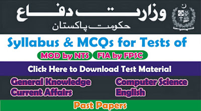 MOD & FIA Test Preparation Data , Solved MCQs