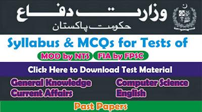 MOD & FIA Test Preparation Data , Solved MCQs
