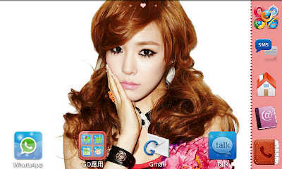 Girls' Generation─TTS ANDROID手機主題