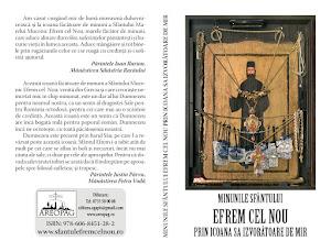 Editura Areopag: Minunile Sfântului Efrem cel Nou prin icoana sa izvorâtoare de mir
