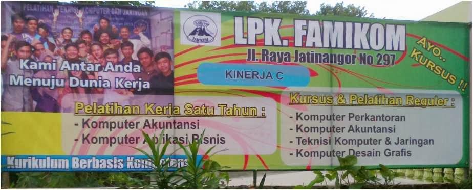 LPK Famikom