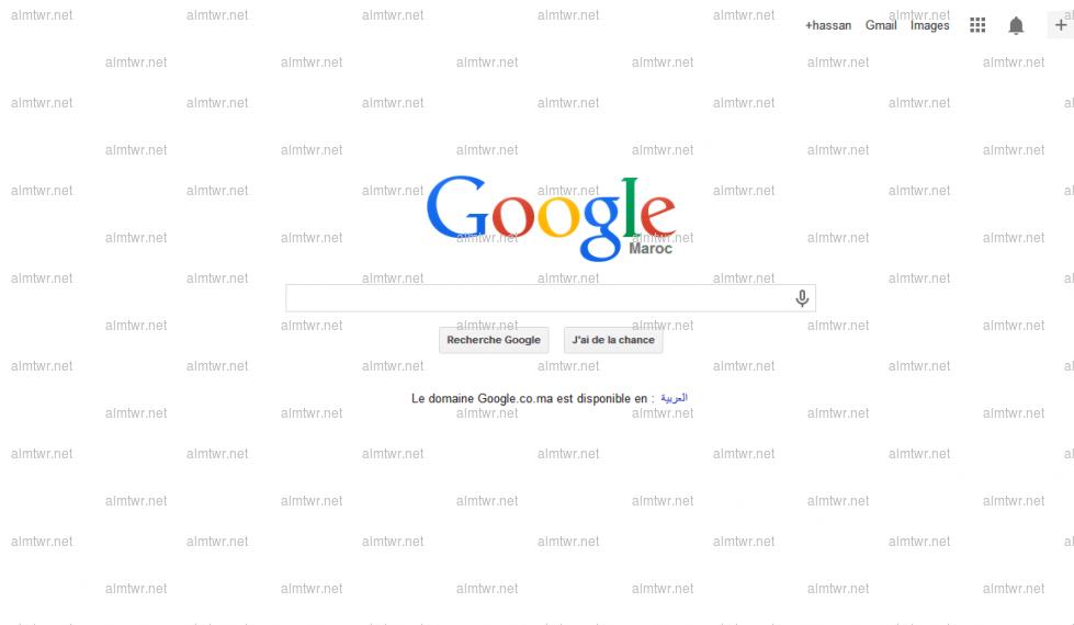 كيفية استخدام محرك البحث جوجل كمنبة